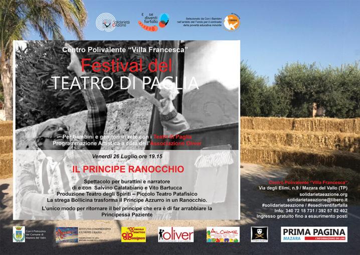 """Festival del Teatro di Paglia """"IL PRINCIPE RANOCCHIO"""""""